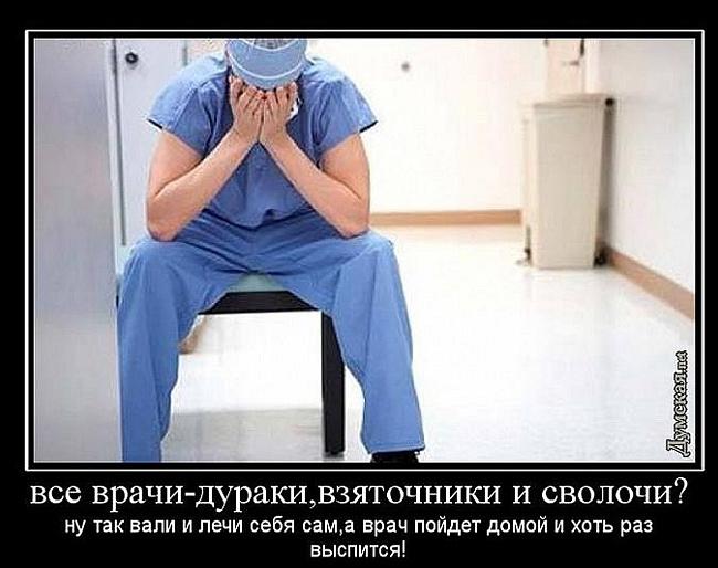 что делать если врач совершил ошибку