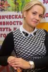 Валеолог в Минске Кавриго Снежана Викторовна