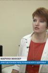 Врач функциональной диагностики в Минске Минзер Марина Федоровна