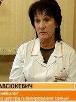 Лариса Авсюкевич, акушер-гинеколог Городского центра планирования семьи
