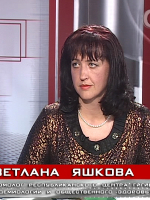 Энтомолог в Минске Яшкова Светлана Евгеньевна