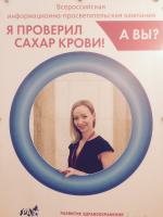 Эндокринолог в Мозыре Григоренко Юлия Валерьевна