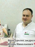Уролог-андролог в Минске Микулич Игорь Николаевич
