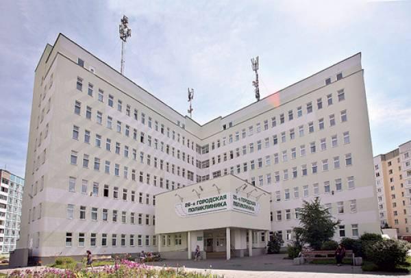 26-я поликлиника Минска - самая загруженная, на врачей приходится более тысячи посещений за одну смену