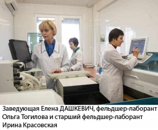 Иммунотоксикологическая лаборатория 10 больницы Минска проводит все виды гормональных исследований, с результатами можно получить  консультацию по любым вопросам эндокринологии и гинекологии