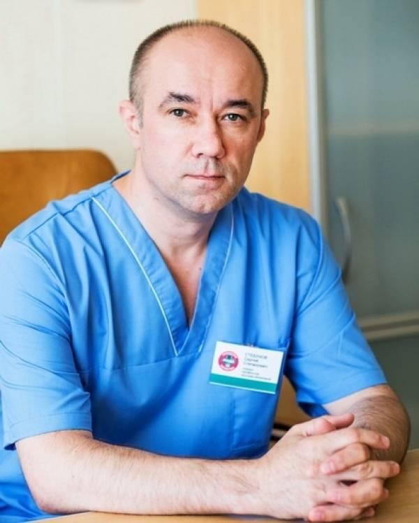 Стебунов Сергей Степанович - доктор медицинских наук, профессор, специалист в области эндоскопической и пластической хирургии