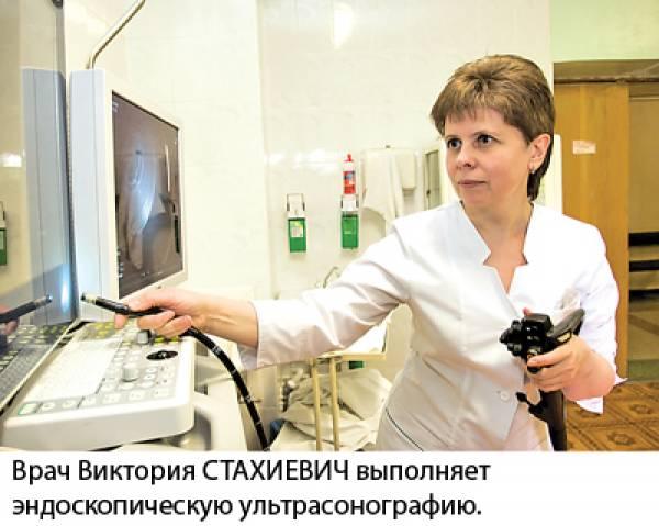 Эндоскопист 10 больницы Минска: Цифровые технологии позволяют нам рассмотреть болезнь задолго до ее клинических проявлений