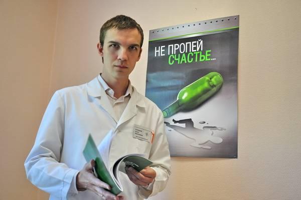 Нарколог Степанов Антон - о том, почему в райцентре алкоголизм почти неискореним