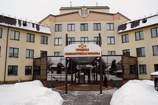 Гинекологическая больница Минска: Мы единственные в Беларуси выполняем операции по восстановлению проходимости маточных труб при бесплодии