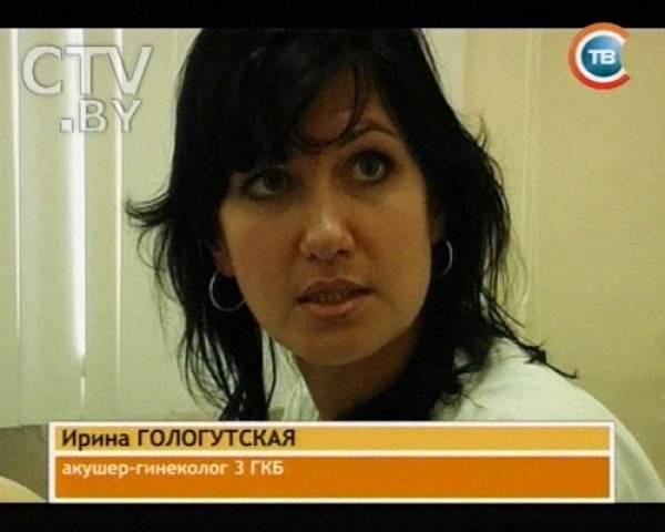 Ирина Гологутская, акушер-гинеколог 3 ГКБ: