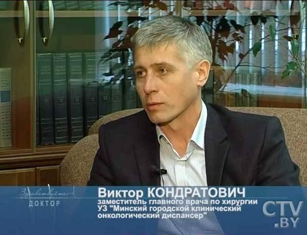 Лечение рака щитовидной железы в Минском городском клиническом онкологическом диспансере
