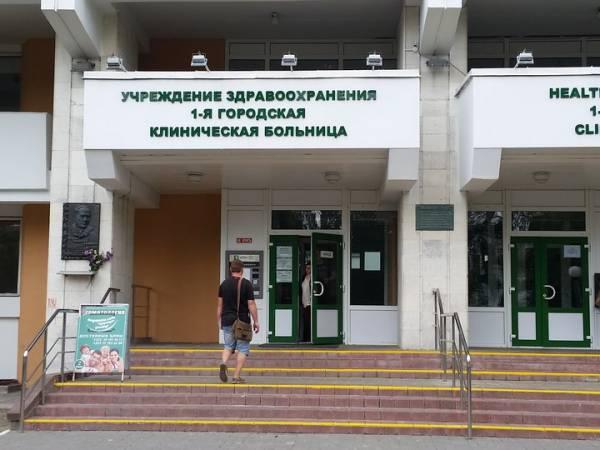 Задержаны Олег Фомин, главврач 1-й больницы Минска, и Сергей Корытько, глава РЦ медицинской реабилитации и бальнеолечения