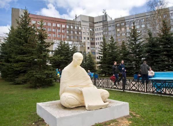 10-я городская больница Минска