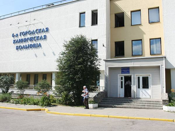 Партнерские роды: в 6 больнице Минска открывается родильное отделение с палатами квартирного типа