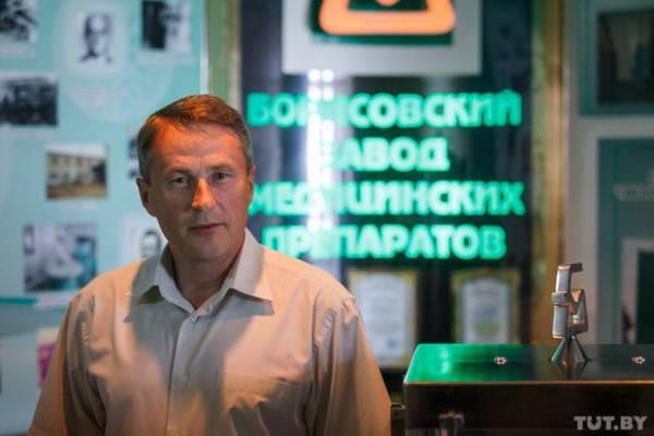 Какими лекарствами лечится директор Борисовского завода медпрепаратов: отечественными или импортными?