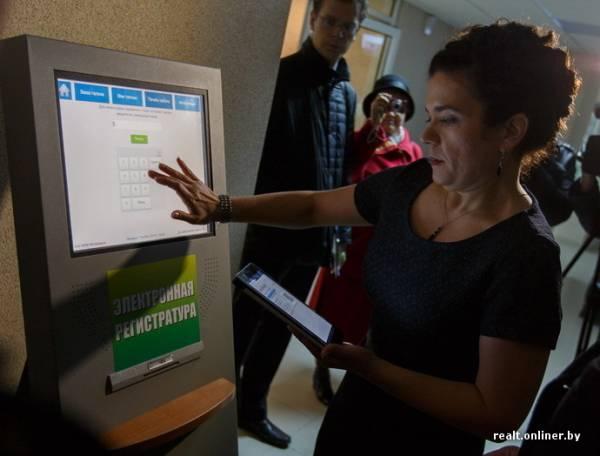 39 поликлиника Минска: электронная регистратура, электронные рецепты, капсульная эндоскопия за 700 долларов, беременные без очереди и скандалов будут попадать к нужным специалистам