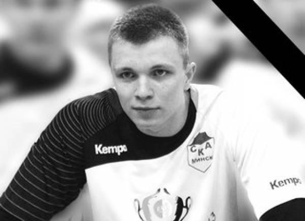 В минской больнице умер 23-летний спортсмен Роман Лукашук