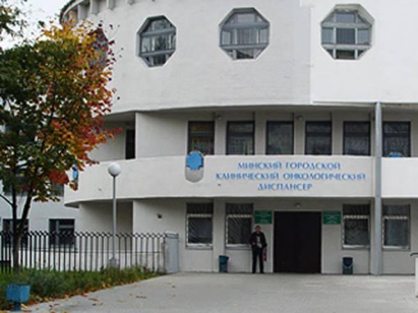 Специалисты Минского онкологического диспансера: Мы организуем обучающие выездные семинары во всех центральных районных поликлиниках - диагностика рака на первых стадиях в Минске улучшилась