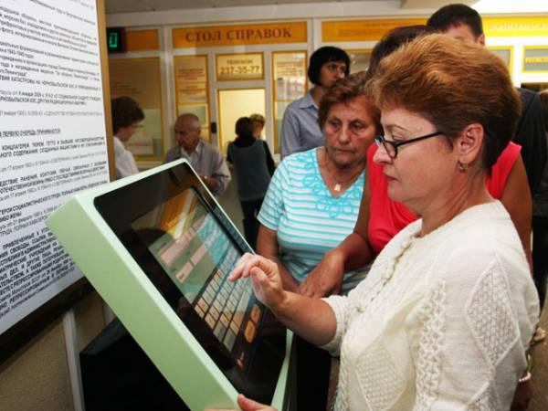 К концу 2015 года во всех поликлиниках Минска власти обещают установить системы электронной очереди