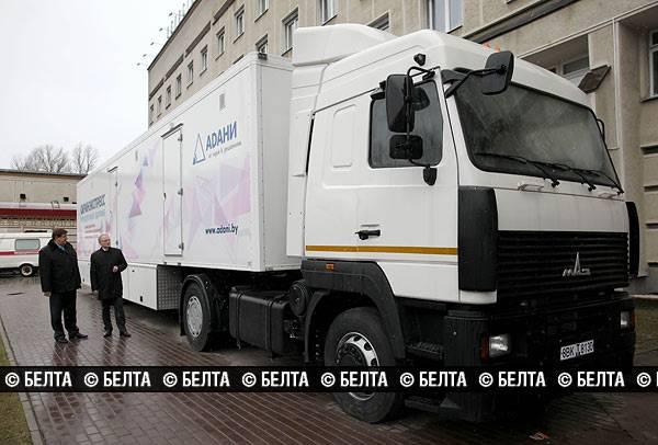 Витебский областной диагностический центр приобрел мини-поликлинику на колесах за Br4,1 млрд из областного бюджета у белорусской фирмы для выездного комплексного обследования населения сельских районов