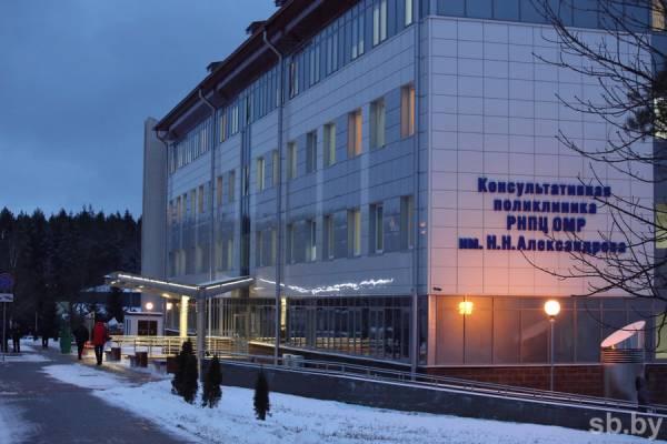 Новая поликлиника и урологический центр открылись в РНПЦ онкологии и медицинской радиологии имени Александрова