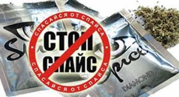 Президент Лукашенко подписал жесткий антинаркотический декрет, который вступил в силу с 1 января 2015 года