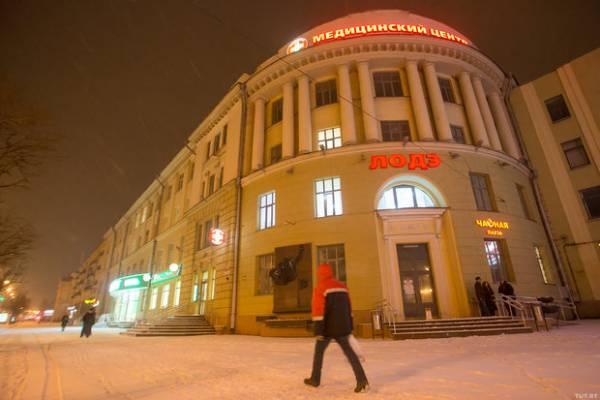 Лодэ. Медицинский центр на Независимости в Минске собирается судиться за право пользоваться входом в здание