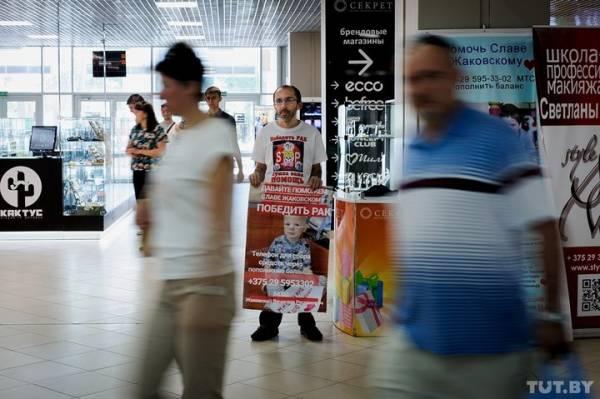Белорусские организации не могут жертвовать на лечение детей, больных раком, за рубежом, потому что им придется еще уплатить налог