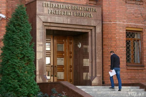 Прокуратура Беларуси не советует благодарить врачей