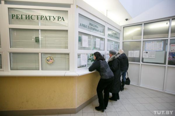 Как прикрепиться к поликлинике в Минске?