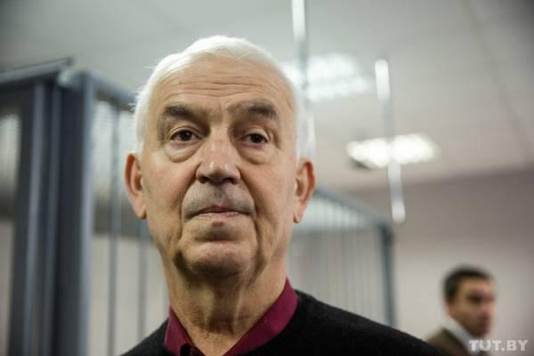 В Минске начался суд над главой Центра медицинской реабилитации и бальнеолечения