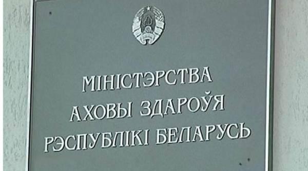 На замену: Минздрав Беларуси назвал имена 11 новых руководителей больниц и медцентров