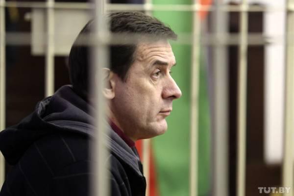 В Минске за взятки судят экс-главу гродненского облздрава