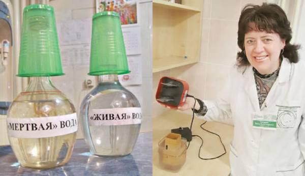 Псориаз в Витебском кожвендиспансере лечат живой и мертвой водой