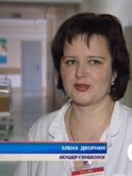 Дворник Елена Валерьевна