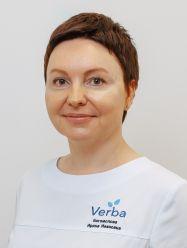 Богомолова Ирина Ивановна