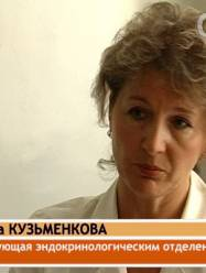 Кузьменкова Елена Ивановна