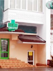 Стоматологический центр «Камелия»