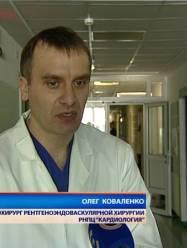 Коваленко Олег Николаевич
