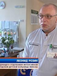 Розин Леонид Алтерович