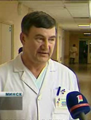 Картель Александр Иванович
