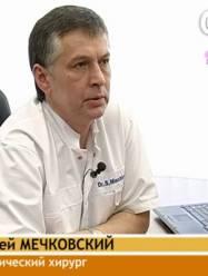 Сергей Юльянович Мечковский
