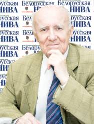 Шанько Георгий Георгиевич