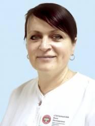 Степанькова Инна Леонидовна