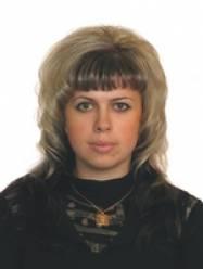 Володько Юлия Сергеевна