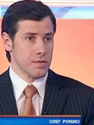 Руммо Олег Олегович