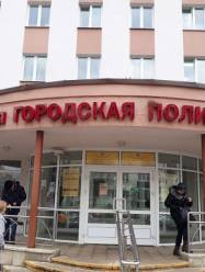 11 поликлиника Минска