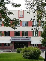 13 детская поликлиника Минска