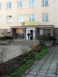 24 поликлиника Минска
