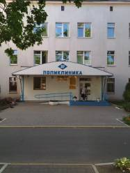 27 поликлиника Минска